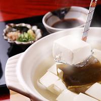 八千代 - 南禅寺の代名詞ともいえるゆどうふ毎朝、作りたての京豆腐を利尻昆布のみで煮るこだわりの素材あっての味。
