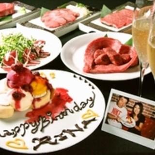宮崎牛を堪能!記念日・誕生日におすすめコースのあります