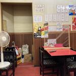長安 - 店内