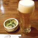 旬菜 籐や - 生ビール & お通し