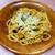 サイゼリヤ - 料理写真:ナスのミートソーススパゲッティ