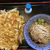 若松屋 - 料理写真: