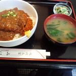 15952449 - デミカツ丼(850円)
