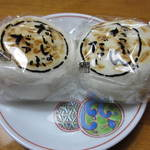 和菓子処 餅萬 - お皿に並べました。