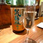 地酒喝采 かも蔵 - 【奈良】油長酒造「風の森・笊籬採り」純米大吟醸。酒を搾る際、空気に触れる面積を最小限にし、酸化を防ぐ新製法