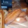 米粉パン工房 源 - 料理写真:明太フランス