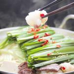 木村屋本店 - 料理写真:木村屋と言えばもつ鍋です。是非一度お試し下さい