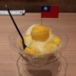 西門町芒菓冰 - 料理写真:マンゴーかき氷660円
