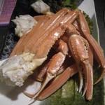 かにかに亭&味屋 - 料理写真:ボイルズワイ(二人前)