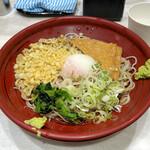 箱根そば本陣 - 朝そば(冷)450円