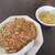 龍華 - 料理写真:あんかけ炒飯¥950