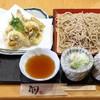 きく弥 - 料理写真:メゴチとごぼうの天せいろ