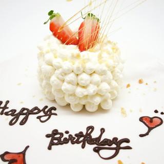 梅田 誕生 日 プレート
