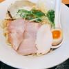 麺屋 貝原 - 料理写真:美しい盛り付け