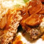 コンシールカフェ ミヤマスザカ - ハンバーグ