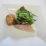 リストランテ シエロ - 前菜