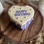 Heart Cake (Purple)