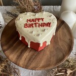 Heart Cake (Red)