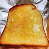ムーラン エ カフェ グウ - 料理写真:バタートーストに。