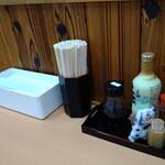 こがね製麺所 - 料理写真:卓上