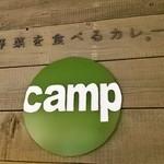 野菜を食べるカレーcamp - このマークが目印