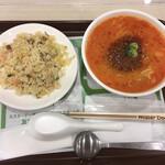 ミスタードーナツ - 担々麺と五目炒飯のハーフ