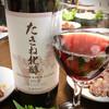 レストハウス釜山 - ドリンク写真:たきね北醇   山葡萄ワイン