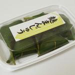 麩房老舗 - 麩まんじゅう<5個入>(\788、2012年11月)