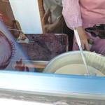 日吉屋 - 天然 たい焼き器