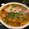 バインミーゴンゴン - 料理写真: