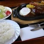 金太郎 - 洋風ハンバーグ定食1000円(2008年)