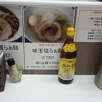 麺や金時 - カウンターの表情