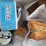 お菓子のふじい - 料理写真: