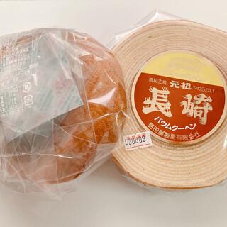 島田屋製菓 - 料理写真:お尻のところもあり