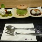 京都 つる家 茶房 - 和甘味三点盛840円
