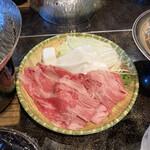 Kankuuonsenhoterugademparesu - すき焼き