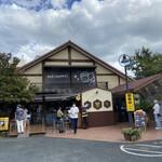 長坂養蜂場 - 外観