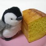 15966146 - かぼちゃパン