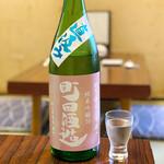 荻窪いちべえ - 町田酒造 純米吟醸55