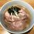 魚焚 - 料理写真:かに豚骨らーめん(塩・細麺)(900円)