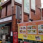 エスニークス - お店