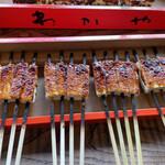田楽座 わかや - 炭火焼きの豆腐田楽