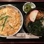 ほんだや - 料理写真:'21/10/10 親子丼セット(税込890円)