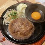 肉の宇佐川 - にくまくらハンバーグ180g