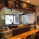 肉の宇佐川 - カウンター4席