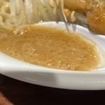ラーメン 雷 - スープ