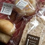PUPAN - PUPAN パン各種 By 「あなたのかわりに・・・」 http://anakawa.blog77.fc2.com/