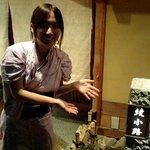 焼肉 綾小路 - 店員さんです。掲載許諾済みです。