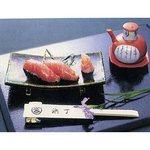 浜丁寿司 - 料理写真:旬の食材を使い作られる寿司