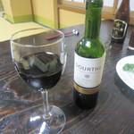 グリル グランド - 赤ワイン:「メドック」のハーフ